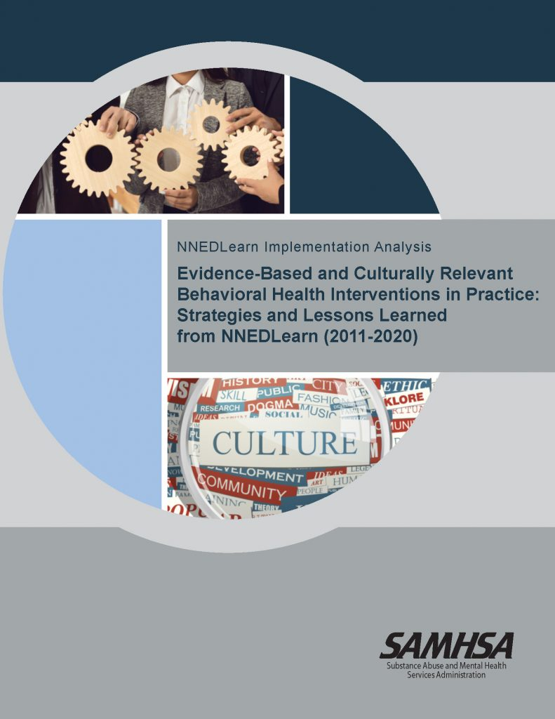 Cover page for the NNEDLearn Implementation Analysis report with a circle that includes people holding wooden gears together and a collection of words including culture.